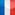 franҫais (F)